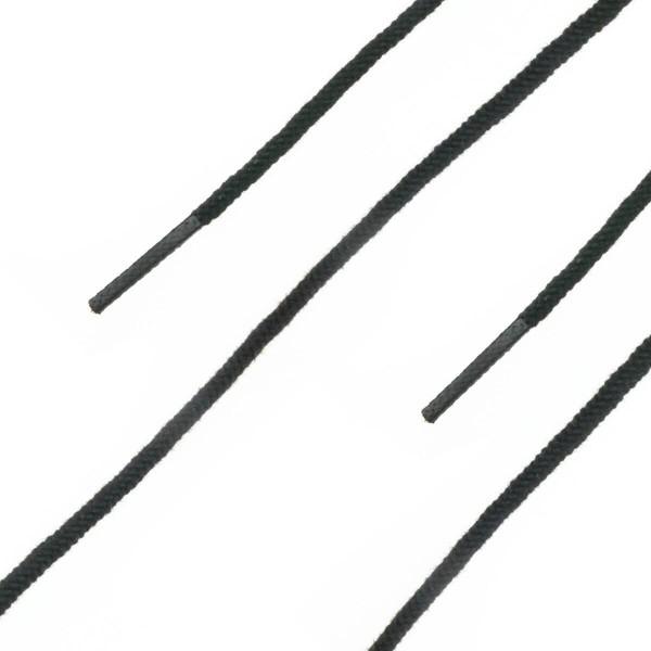 Haix Schnürsenkel Reparaturset BE Air white